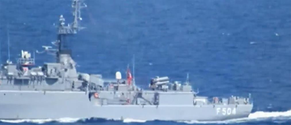 Νέα NAVTEX από την Τουρκία για άσκηση νότια της Κρήτης