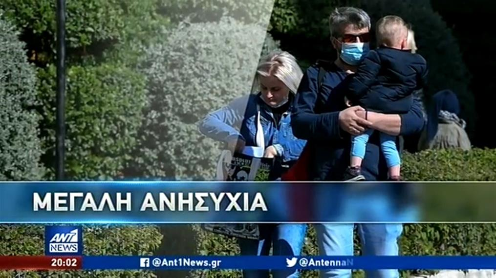 Γρίπη: Ιδιαίτερα επικίνδυνο το φετινό στέλεχος του ιού