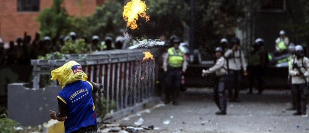 Αυξάνεται ο αριθμός των νεκρών στις ταραχές που συγκλονίζουν τη Βενεζουέλα (βίντεο)