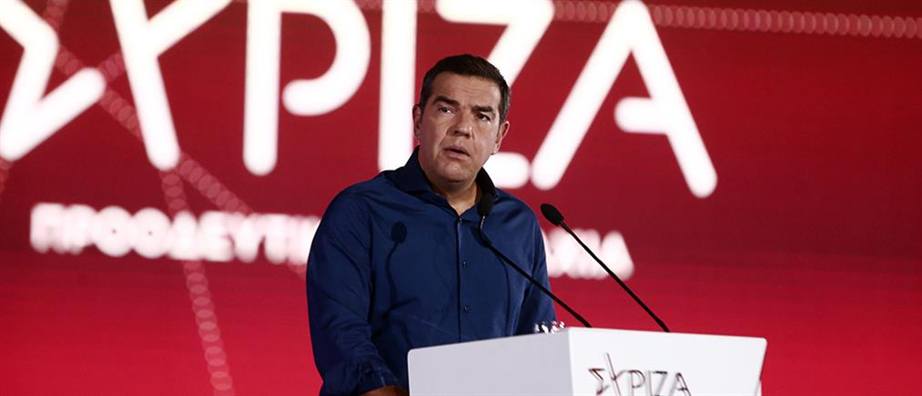 Τσίπρας: Ο κ. Μητσοτάκης διχάζει, ενώ ο τόπος χρειάζεται ηγεσία που ενώνει