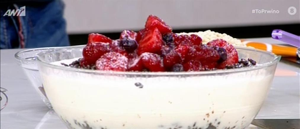 Μους γιαουρτιού με κόκκινα φρούτα από τον Διονύση Αλέρτα