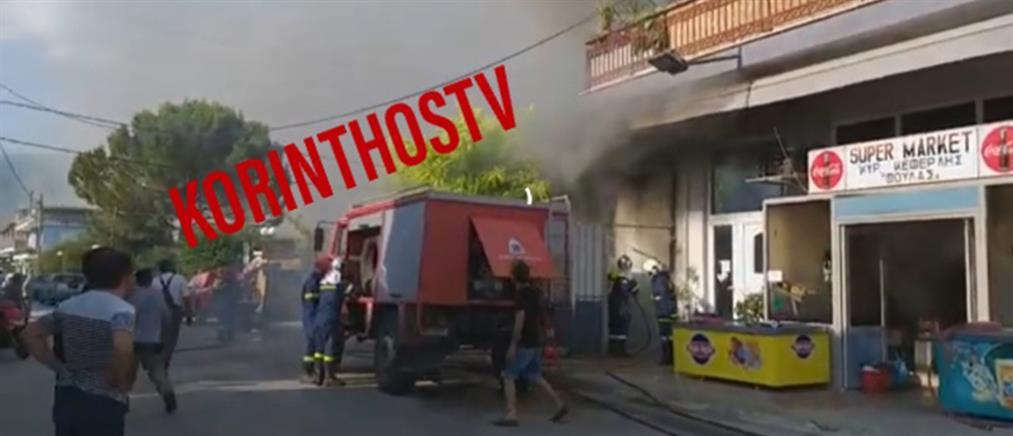 Μεγάλη φωτιά σε σούπερ μάρκετ (εικόνες)