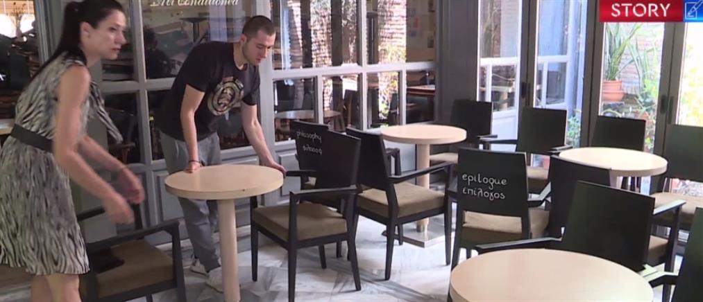 """""""Κραυγή αγωνίας"""" μέσω ΑΝΤ1 από επιχειρηματίες στην Πλάκα (βίντεο)"""