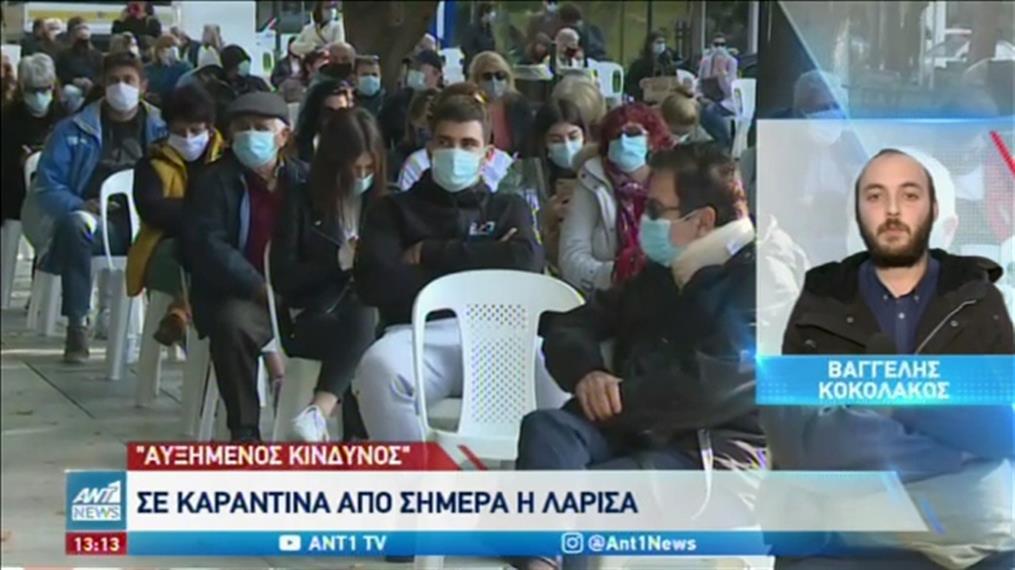 Κορονοϊός - Λάρισα: Έντονη ανησυχία για το lockdown