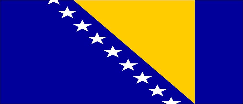 Βοσνία-Ερζεγοβίνη
