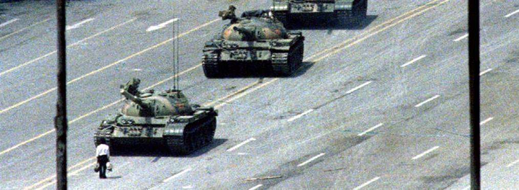 Πέρασαν 30 χρόνια από την εξέγερση στην Τιενανμέν