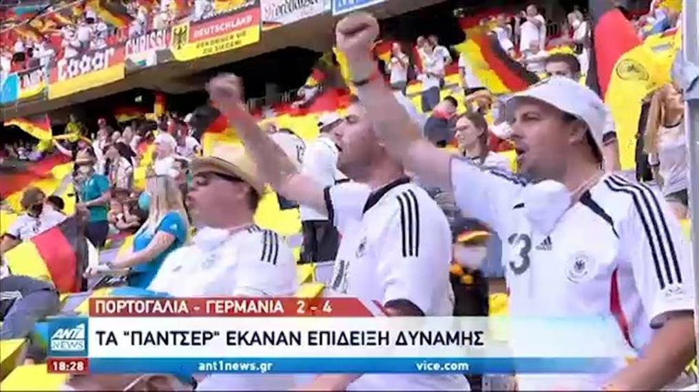 Euro 2020: Αυλαία με θέαμα στην 2η αγωνιστική
