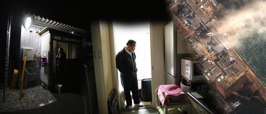 Φουκουσίμα, τρία χρόνια μετά
