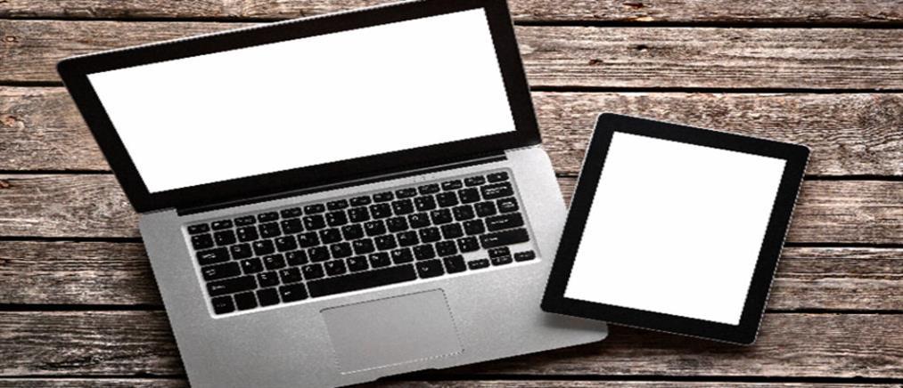 Τεχνολογικός εξοπλισμός μέσω voucher σε εκατοντάδες χιλιάδες νέους