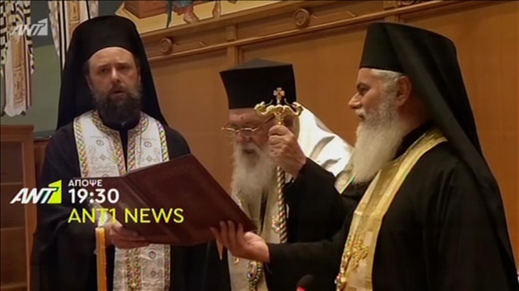 Συνέντευξη του Αρχιεπισκόπου Ιερώνυμου στο δελτίο ειδήσεων του ΑΝΤ1