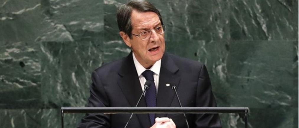 Αναστασιάδης: δεν θα δεχθώ τη διπλωματία των κανονιοφόρων