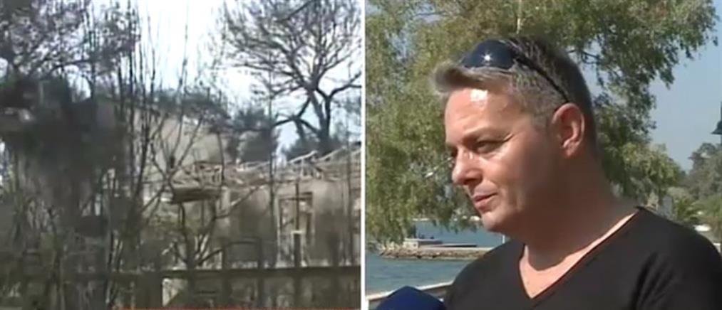 Σοκάρουν οι καταγγελίες του επιπυραγού που ερευνά τη φονική πυρκαγιά στο Μάτι (βίντεο)