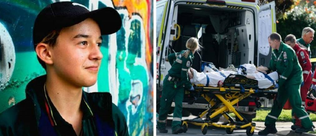 Αυστραλία: 16χρονο Ελληνόπουλο πυροβολήθηκε μέσα στο σπίτι του