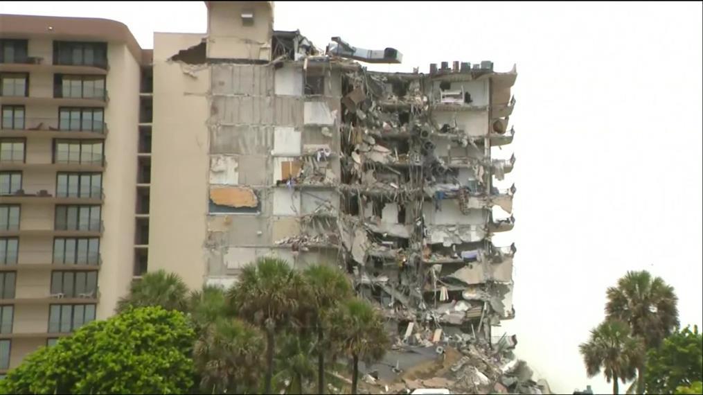 Κατάρρευση κτηρίου στο Μαϊάμι