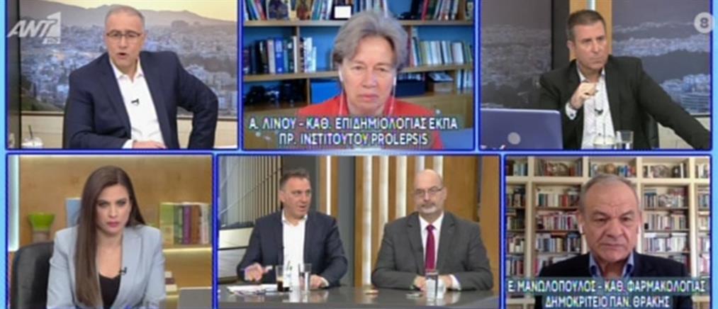AstraZeneca - Μανωλόπουλος: Ρίσκο ο εμβολιασμός σε άτομα νεαρής ηλικίας (βίντεο)