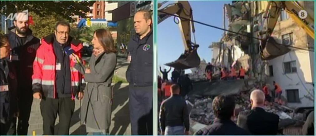Ο ΑΝΤ1 στην Αλβανία: εικόνες απόγνωσης και καταστροφής στα συντρίμμια (βίντεο)