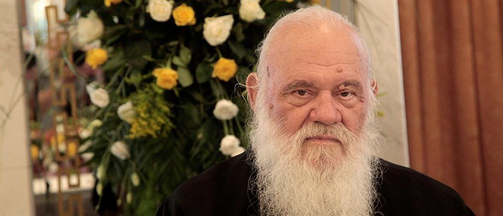 Ιερώνυμος: Εκτροπή ό,τι είναι έξω από τον τρόπο ζωής της Εκκλησίας