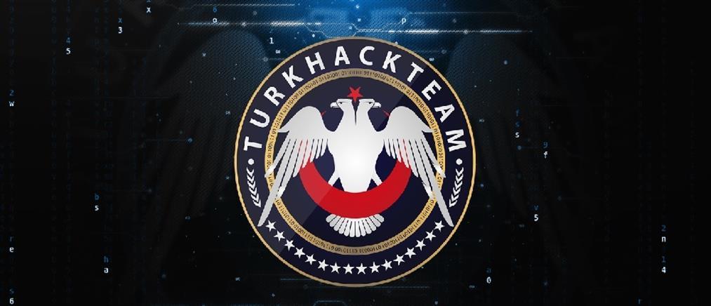 """Μικρό το """"χτύπημα"""" από τους Τούρκους χάκερς"""