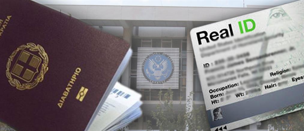 Απειλή ΗΠΑ για επαναφορά βίζας στους Έλληνες