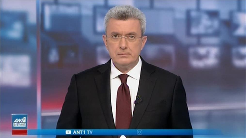 ANT1 NEWS 21-01-2021 ΣΤΙΣ 18:50