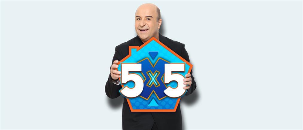 """5X5"": Ο Μάρκος Σεφερλής επιστρέφει στον ΑΝΤ1"