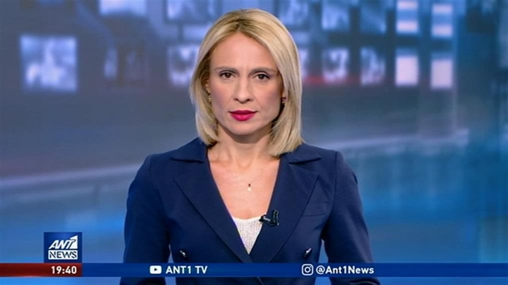 ANT1 NEWS 12-08-2020 ΣΤΙΣ 19:30
