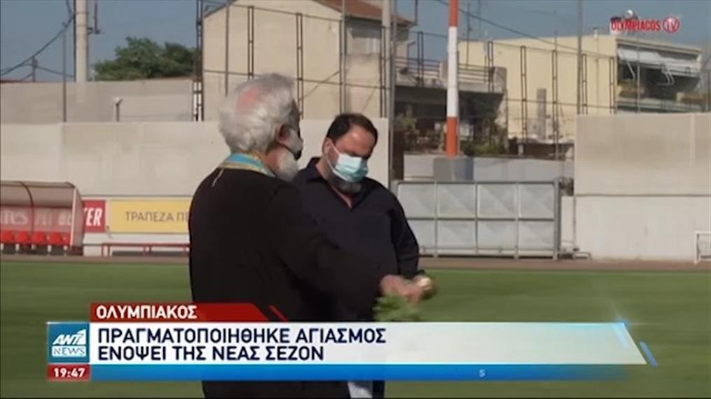 Super League: Προετοιμάζονται οι ελληνικές ομάδες