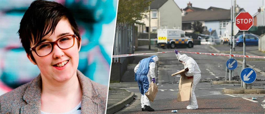 """Βόρεια Ιρλανδία: """"στο μηδέν"""" οι έρευνες για τη δολοφονία της δημοσιογράφου"""