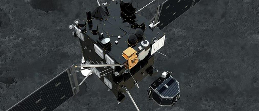 Τα πρώτα προβλήματα για τη διαστημική αποστολή στον κομήτη