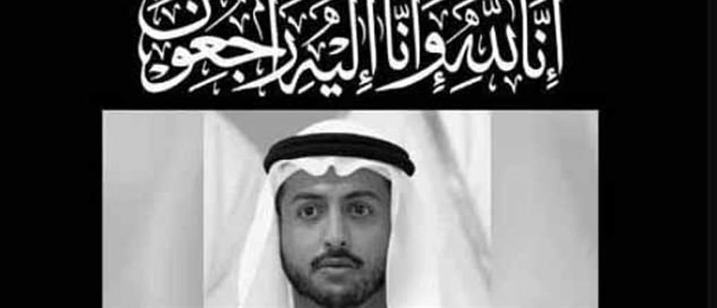 Εθνικό πένθος στα ΗΑΕ για τον θάνατο Σεΐχη