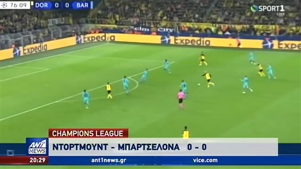 Ξεκίνησε η «μαγεία» του Champions League