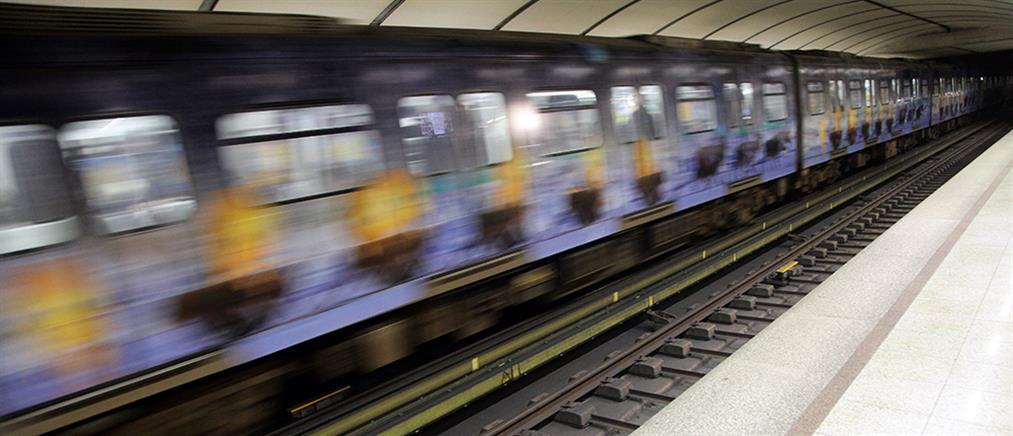 Κλειστοί σταθμοί του μετρό το Σαββατοκύριακο