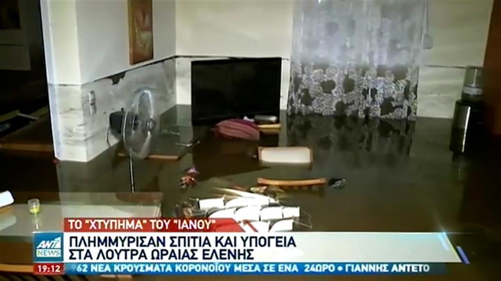 """""""Ιανός"""": Μεγάλες καταστροφές στα Λουτρά της Ωραίας Ελένης"""