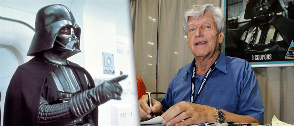 Πέθανε ο Ντέιβιντ Πράουζ