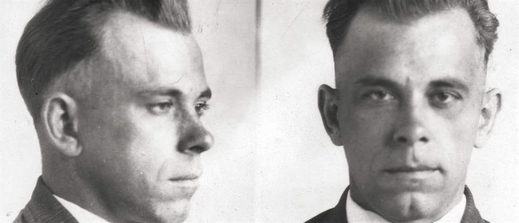 Εκταφή του διαβόητου γκάνγκστερ Τζον Ντίλιντζερ, 85 χρόνια μετά τον θάνατο του!