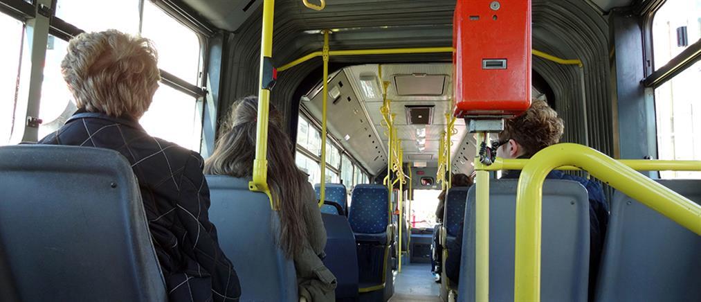 Άνδρας αυνανίστηκε πάνω σε κοπέλα σε λεωφορείο