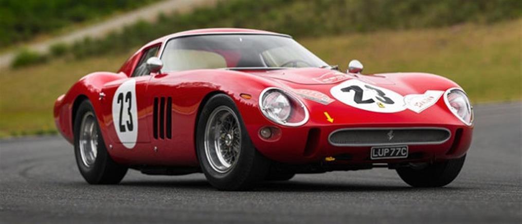 """Στο """"σφυρί"""" μία συλλεκτική Ferrari (βίντεο)"""
