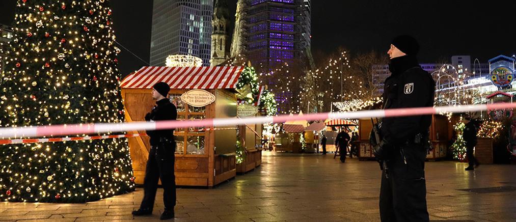 Συνελήφθη ύποπτος για σχεδιασμό επίθεσης σε χριστουγεννιάτικη αγορά