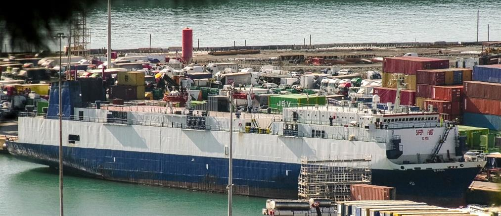 Σύλληψη πλοιάρχου για μεταφορά όπλων στην Λιβύη