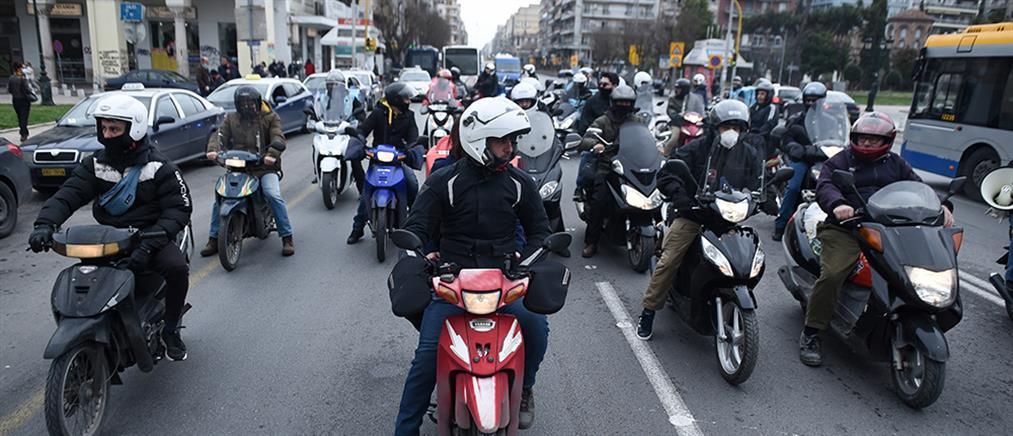 Διανομείς έκαναν μοτοπορεία διαμαρτυρίας (εικόνες)