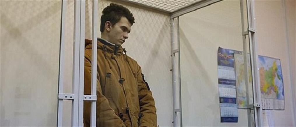 """Στη φυλακή ο εμπνευστής του παιχνιδιού αυτοκτονίας """"Μπλε Φάλαινα"""" (βίντεο)"""