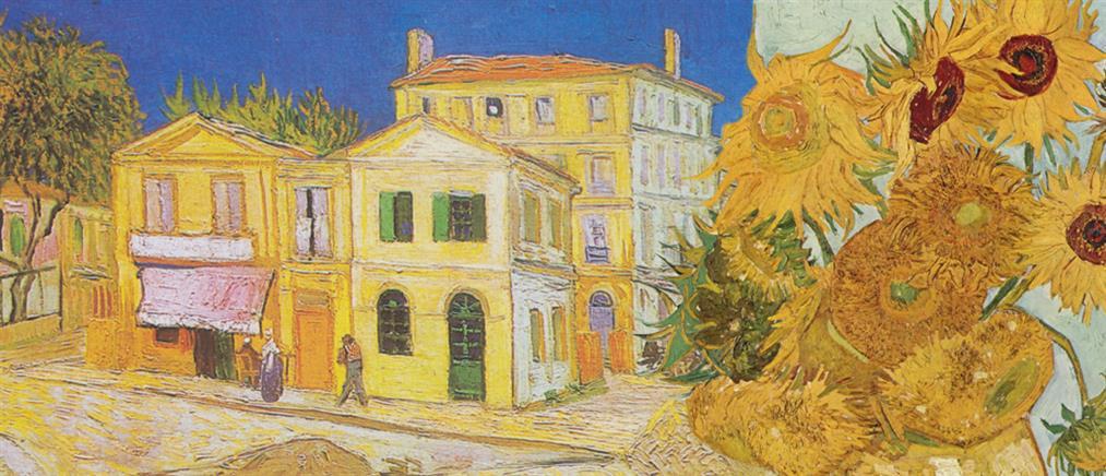 Γιατί «αγαπούσε» το κίτρινο χρώμα ο Βαν Γκογκ;