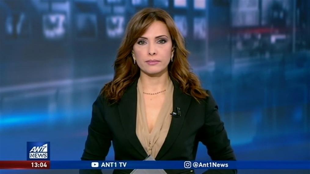 ANT1 NEWS 29-01-2020 ΣΤΙΣ 13:00