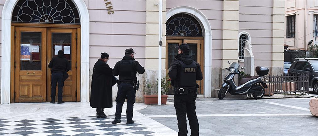Θεοφάνια - Θεσσαλονίκη: απαγόρευση εισόδου πιστών στον Άγιο Δημήτριο (βίντεο)