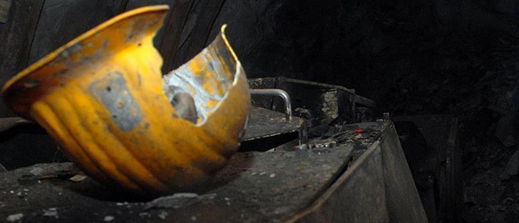 Νεκροί οι εργαζόμενοι που αγνοούνταν σε χρυσωρυχείο