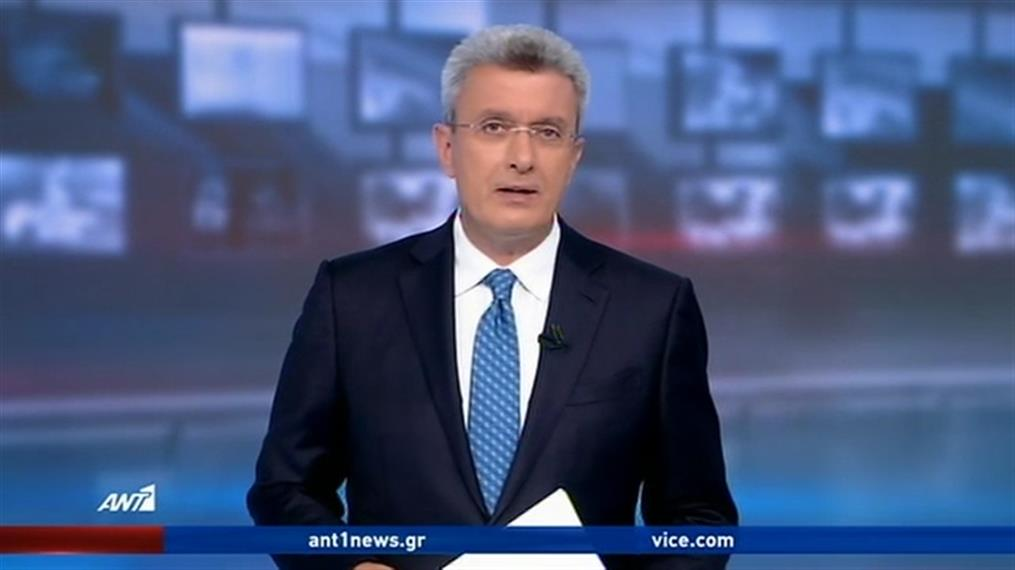 ANT1 NEWS 14-10-2019 ΣΤΙΣ 19:30