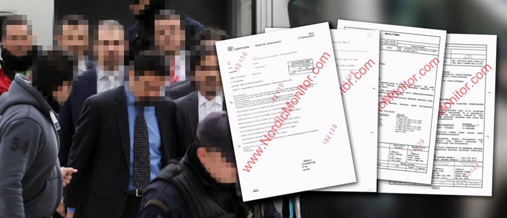"""Το """"μυστικό σχέδιο"""" της Τουρκίας για """"αρπαγή"""" των 8 αξιωματικών (εικόνες)"""