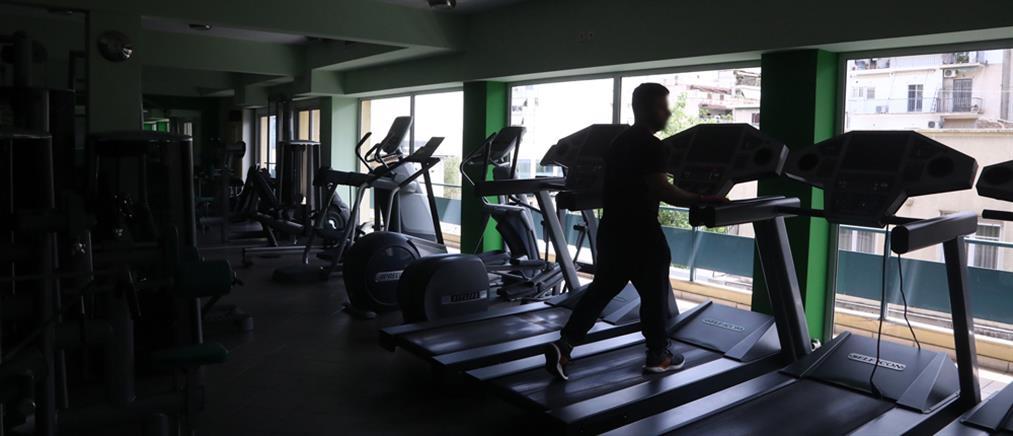 Lockdown –Γυμναστήρια και παιδότοποι : Ανοίγει η πλατφόρμα για επιδότηση