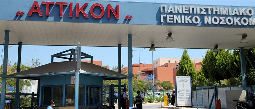 Κορονοϊός: τι έδειξαν οι εξετάσεις για το πιθανό κρούσμα στο Αττικόν
