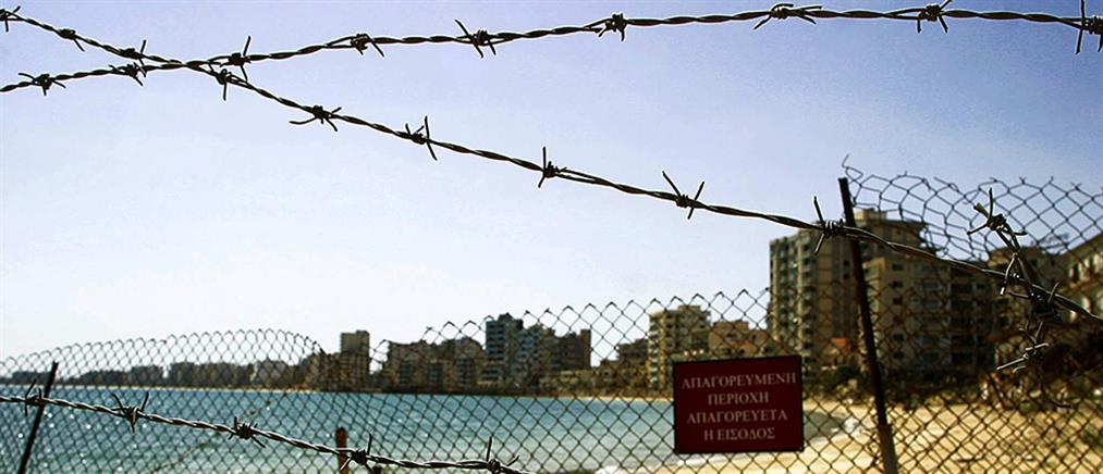 Γκουτέρες: η θέση του ΟΗΕ για την Αμμόχωστο παραμένει η ίδια